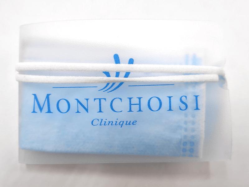Porte-masque Montchoisi